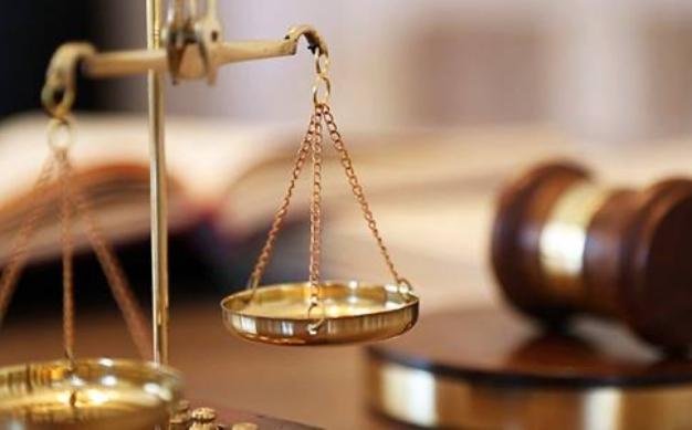 RI Law Firm